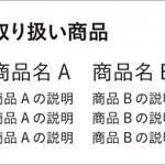 デザインレイアウトノウハウ vol.3