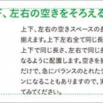 デザインレイアウトノウハウ vol.6