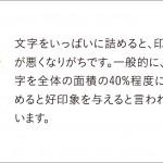デザインレイアウトノウハウ vol.7